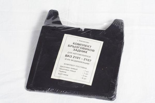 Брызговик оптом от производителя на ВАЗ 01-06